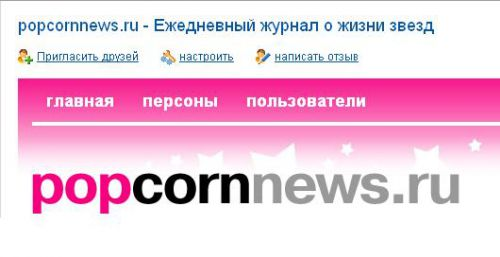 �������News � ���� ����