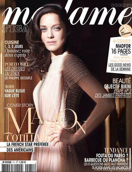 Марион Котийяр в журнале Madame Figaro. Август 2012