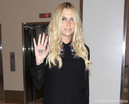Kesha �������� ��������� � ����������� ��������������
