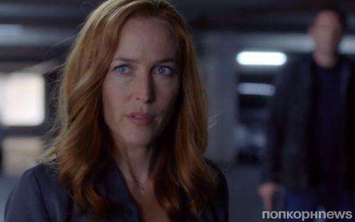 Джиллиан Андерсон представила трейлер 11 сезона «Секретных материалов» и объявила об уходе