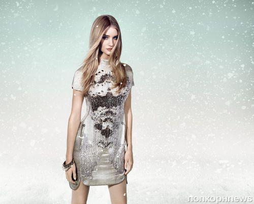 Роузи Хантингтон-Уайтли в рекламной кампании Animale 2013