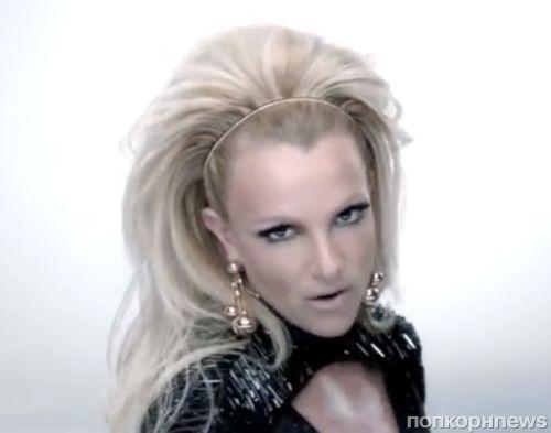 Новый клип Бритни Спирс и Will.i.am - Scream and Shout