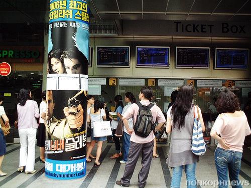 Крупнейшая премьера корейского кино 2017 года состоялась в Малайзии