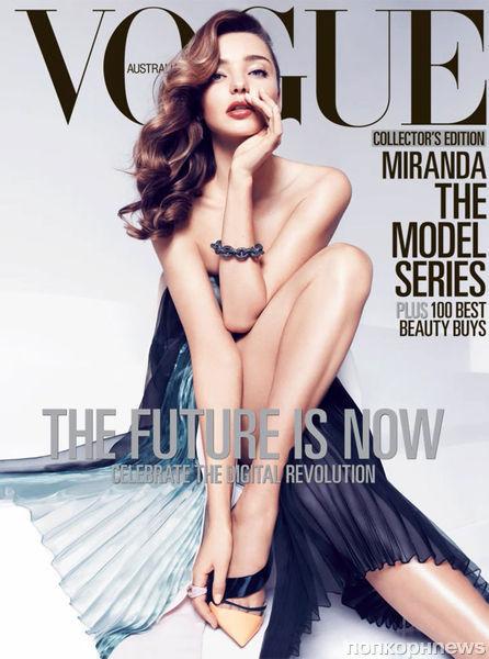 Миранда Керр в журнале Vogue Австралия. Апрель 2013