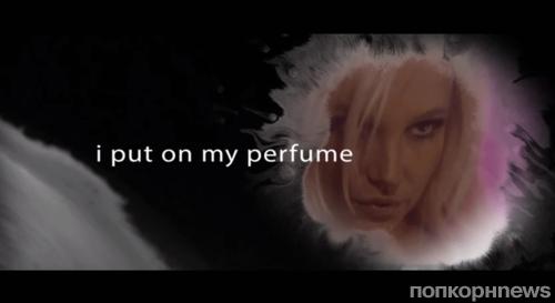 Тизер нового клипа Бритни Спирс - Perfume