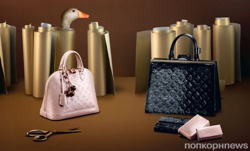 ����������� ������� Louis Vuitton �� ��� ������������