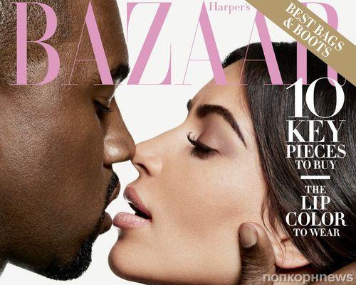 Ким Кардашьян и Канье Уэст демонстрируют страстный поцелуй на обложке Harper's Bazaar