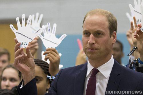 Принц Уильям высказался в адрес сексуальных меньшинств
