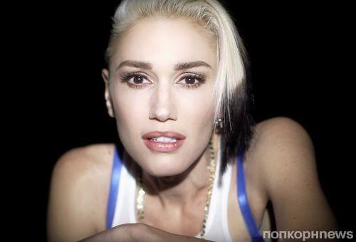 Гвен Стефани представила новый клип на песню Used To Love You