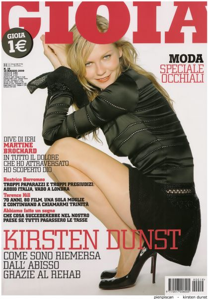 Кирстен Данст в журнале Giola. Май 2009