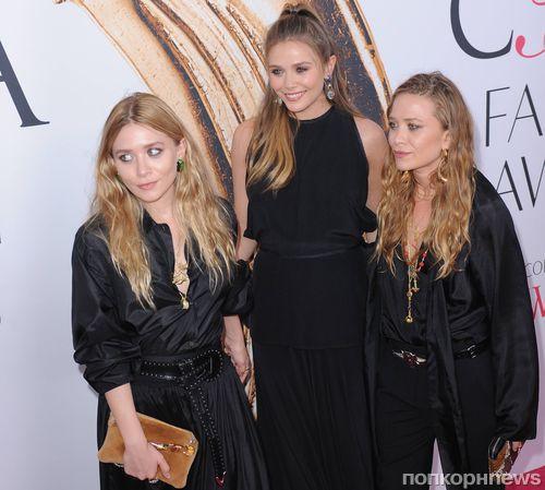 Звезды на церемонии CFDA Fashion Awards 2016