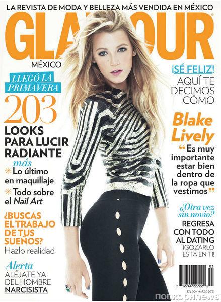 Блейк Лайвли в журнале Glamour Мексика. Март 2013