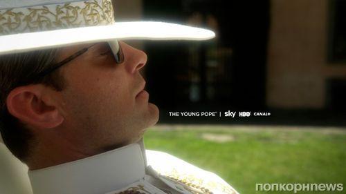Первый взгляд на Джуда Лоу в сериале «Молодой Папа»