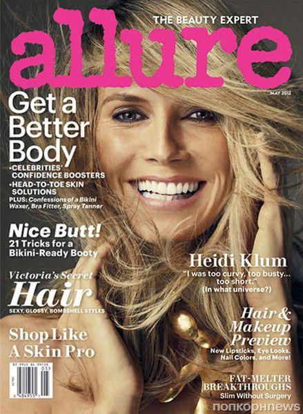 Хайди Клум в журнале Allure. Май 2012