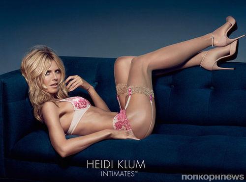 42-летняя Хайди Клум снялась в рекламе нижнего белья