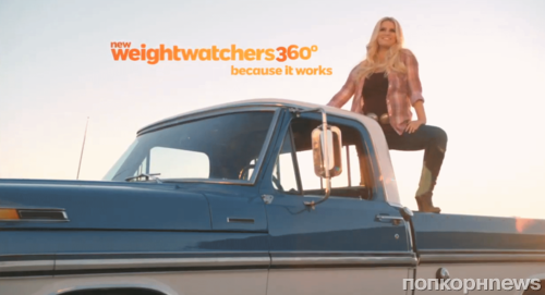 �������� ������� � ������� Weight Watchers