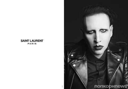 Кортни Лав и Мэрилин Мэнсон в рекламной кампании Saint Laurent
