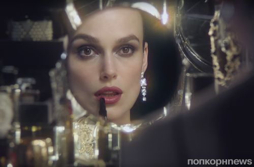 Кира Найтли снялась в рекламном ролике Chanel Beauty Talks