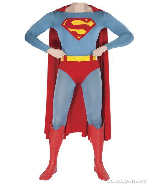 Костюм Супермена выставлен на аукцион