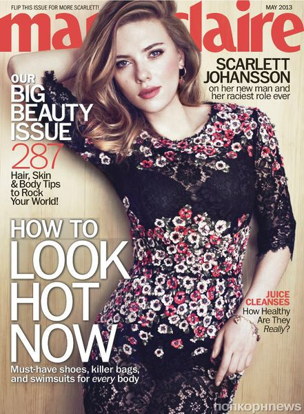 �������� ��������� � ������� Marie Claire. ��� 2013