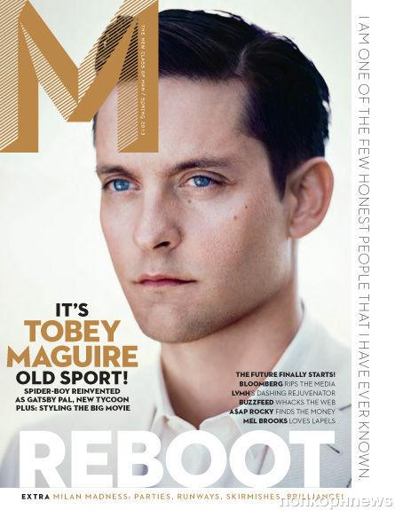 Тоби Магуайр в журнале M. Весна 2013
