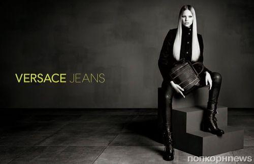 Рекламная кампания новой коллекции Versace Jeans. Осень 2014
