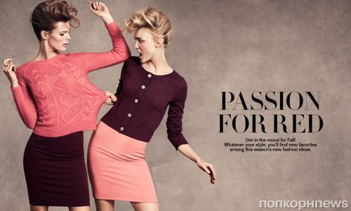 ����� ������ H&M Passion for Red. ����� 2012