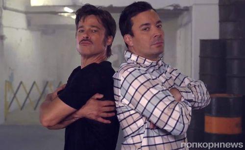 Видео: Брэд Питт и Джимми Фэллон танцуют брейк-данс