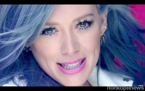 Хилари Дафф выпустила новую версию клипа Sparks по просьбам фанатов