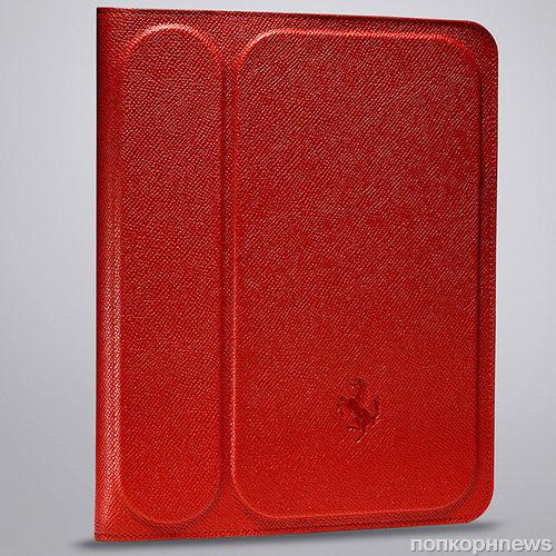 Tod's и Ferrari выпускают чехол для iPad
