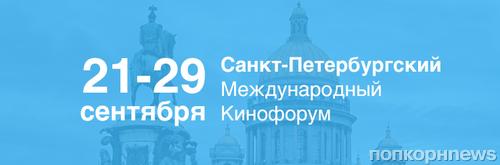 """Судьбу петербургского """"Золотого ангела"""" решит Эмир Кустурица"""