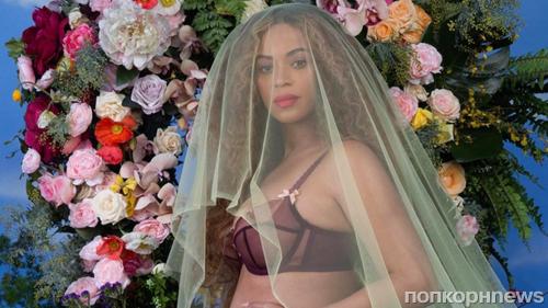 Объявление Бейонсе о беременности двойней оказалось самым популярным Instagram-постом 2017 года