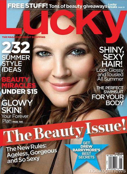 Дрю Бэрримор в журнале Lucky. Май 2013