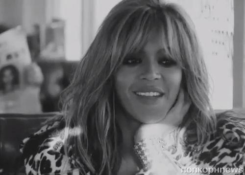 Бейонсе и Jay Z в музыкальном видео Bang Bang