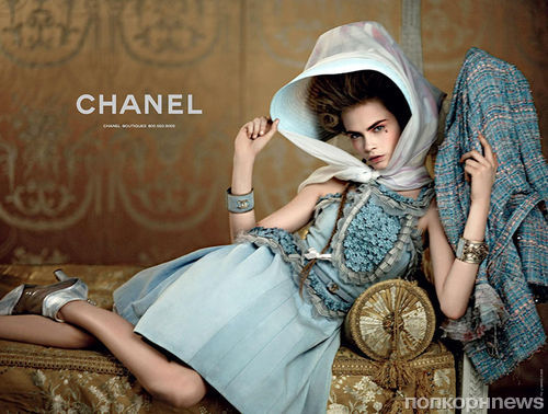 ��������� �������� Chanel Cruise 2013