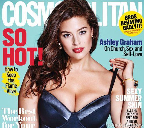 Модель plus-size Эшли Грэм в журнале Cosmopolitan, август 2016