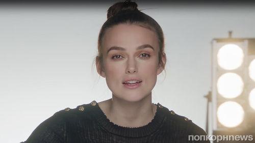 Кира Найтли спела на французском в новом рекламном видео Chanel