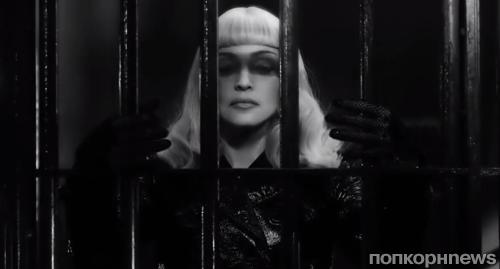 """Новый трейлер """"Секретного проекта"""" Мадонны"""