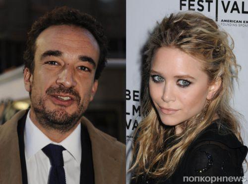 Мэри-Кейт Олсен встречается с братом Николя Саркози