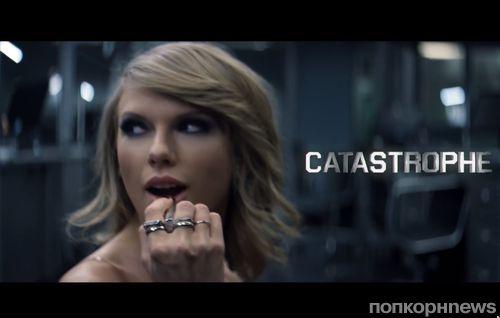 Тейлор Свифт представила новый клип на песню Bad Blood