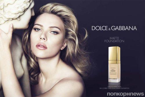 Скарлетт Йоханссон в рекламе нового косметического продукта Dolce & Gabbana
