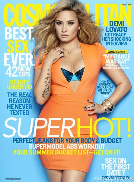 Деми Ловато в журнале Cosmopolitan. Август 2013