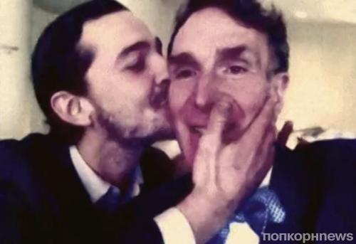 Видео: Шайа ЛаБеф поцеловал своего кумира