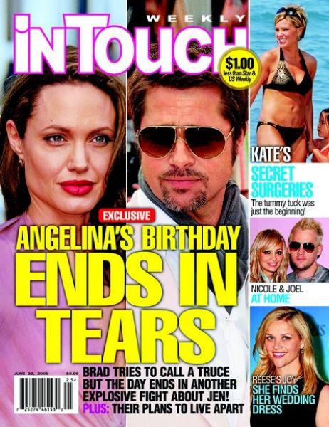 День рождения Анджелины Джоли закончился слезами