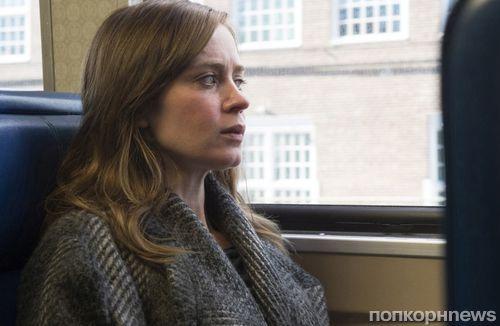 Эмили Блант в новом трейлере фильма «Девушка в поезде»
