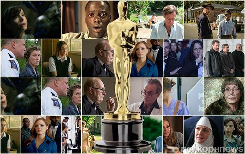 Фильмы номинируемые на оскар в 2018