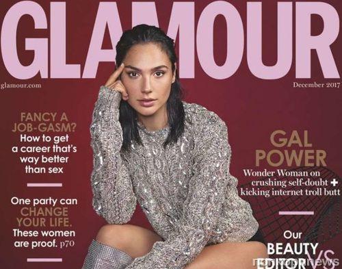 Галь Гадот в фотосессии для Glamour UK, декабрь 2017