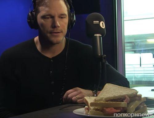 Крис Прэтт признался в любви бутерброду