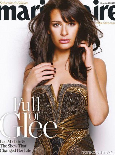Лиа Мишель в журнале Marie Claire Великобритания. Ноябрь 2012