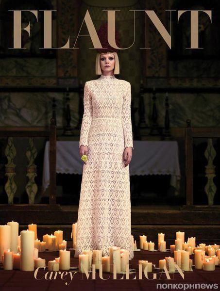 Кэри Маллиган в журнале Flaunt. Май 2013